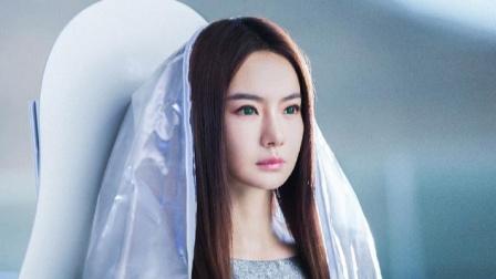 你好安怡:绿瞳的机器人,美出天际!