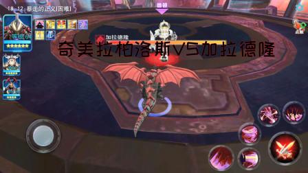 奥特曼传奇英雄:贝利亚融合兽VS加拉德隆!黑暗奥特曼PK机器怪兽