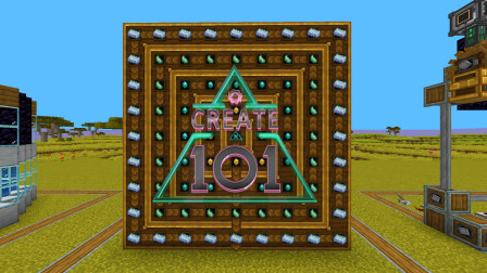 Create101《Ep34 神秘三角》我的世界机械动力多模组生存实况视频 安逸菌解说