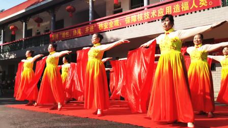 """旗帜舞《祖国颂》,衡阳市红旗社区""""学党史,唱经典,颂传统,迎百年""""文艺活动,在湘核林语举行!"""