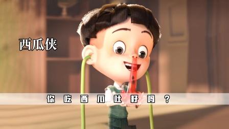 男孩吃西瓜不吐籽,没想到身上长出叶子,最后变成了大西瓜,短片