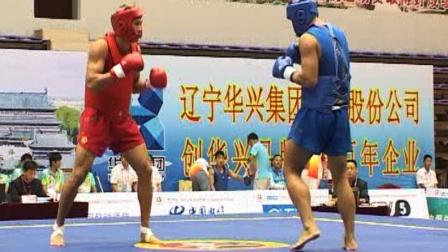 第十二届全运会武术散打比赛 男子 04单元 018 男子