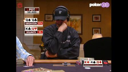 【朱杰德州扑克】高额德州第一季高清重制 10集 当打之年的高手 国际扑克的魅力所在BAD Beat