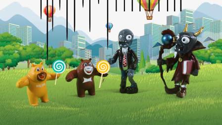 儿童剧:小僵尸抢夺熊大的棒棒糖,被僵尸爷爷教训了一顿!