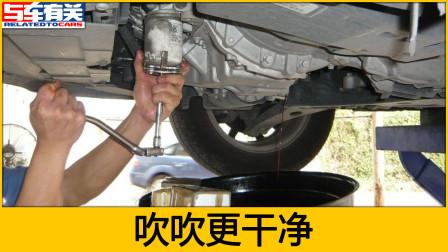换机油注意这个操作,很多汽修厂为了多换机油这么干,新手要小心