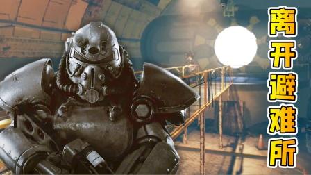 辐射生存01:我躲在地下整整25年!