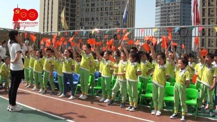 """《党的光辉照童心》庆祝建党100周年武汉艾乐幼儿园唱响""""我和我i的祖国"""""""