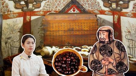 千年古墓出土一桌饭菜,35颗板栗为何能保存至今?