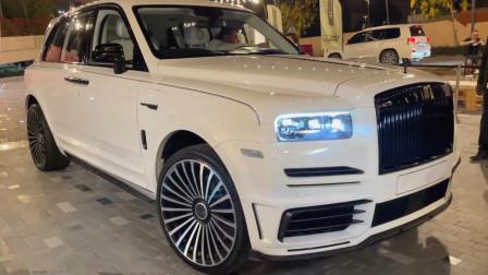 900万的2021款劳斯莱斯库里南Mansory,打开车门感受下有多奢侈