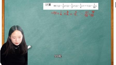 五年级数学,分数简便计算题,同学你学会了嘛?