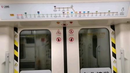 [😷]广州地铁3号线[机场专线](机场南➡︎高增)运行与报站B4.南株🇨🇳(03×93-94)✈️