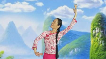 湘女王舞蹈《沂蒙颂》背面演示  演示、制作:湘女王