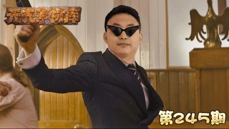 炉石传说:【天天素材库】 第245期