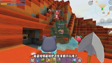 红土生存7:涓涓选风水宝地做山洞房,被蜜糖狸狸用水淹没