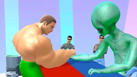 肌肉人和外星人扳手腕 肌肉人冲冲冲