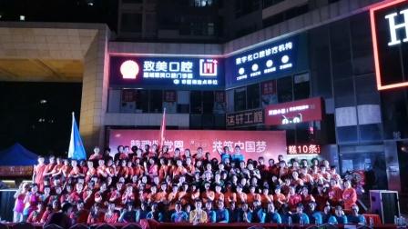 赞歌颂党恩 共筑中国梦 庆祝建党100周年文艺汇演