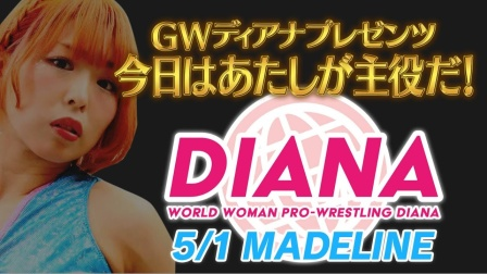 Diana - Golden Week Diana Present 今天我是主角! 开幕战 2021.05.01