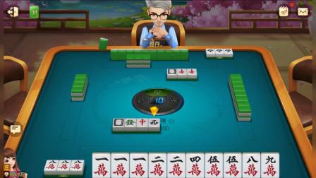 二人麻将 玩出三暗刻可不容易!要是清一色就更难了