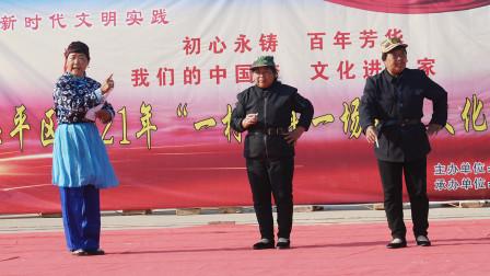 吴杨村三农民农妆布衣演绎沙家浜选段《智斗》