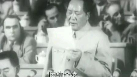 毛主席在八大会议上致开幕词,博得代表热烈掌声和阵阵喝彩