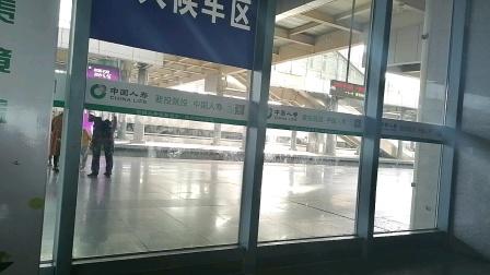CRH380AL-G1683次昆明南-厦门抚州3站台发车和谐号南局福段
