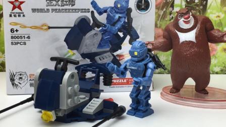 星钻积木玩具组装,熊出没熊大拼正义红师!