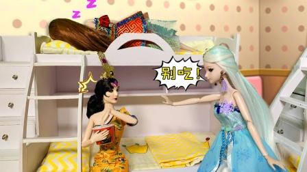叶罗丽故事 寝室停水曼多拉偷用室友的水 拿冰公主洗脚水泡面