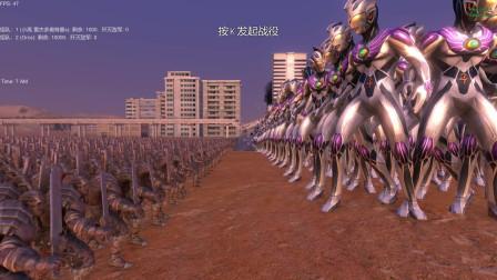 史诗战争模拟器:一千名雷杰多奥特曼VS一万名半兽人战士