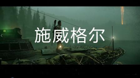 【初恋解说】Zombie Army 4 第二回 撒丁岛