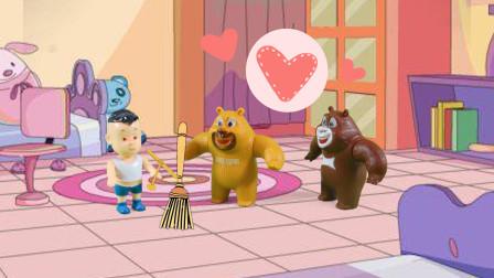 儿童剧:熊二给光头强打扫卫生,没想是因为一个竹蜻蜓!