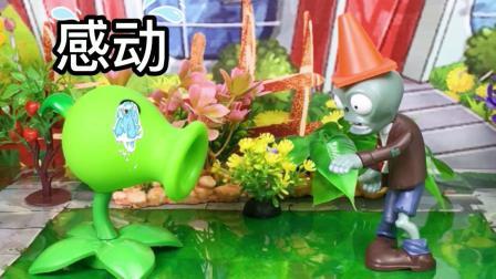 #植物大战僵尸路障僵尸肚子很饿,向植物家园求助
