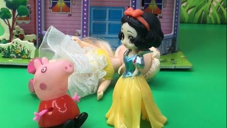 朵朵的洋娃娃去哪了?熊二帮朵朵一起找,幸亏白雪姐姐捡到了!