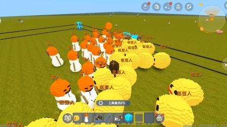 迷你世界飞龙解说:50个雪人大战50个吃豆人