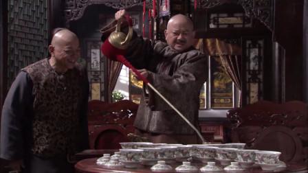 和珅卖茶水被人投诉,他竟回家联系倒茶水,结果全洒了