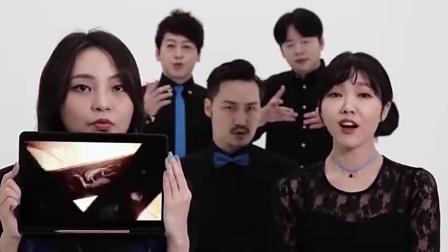 韩国高水平阿卡贝拉合唱团