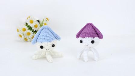 玩偶钩针编织 天真可爱的小墨鱼来啦, 可立可卧, 自在造型