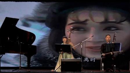 《雪山飞狐-雪中情》致敬经典-金庸影视音乐会  此身与你江湖相逢