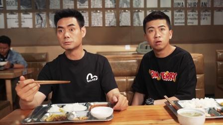 陈翔六点半:吃饭能包治百病?