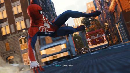 漫威蜘蛛侠:章鱼博士给蜘蛛侠做了1套新战衣,战斗力直接提高2倍