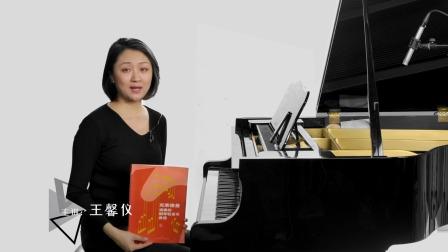 克莱德曼钢琴曲选 第22课:《献给爱丽丝》下集