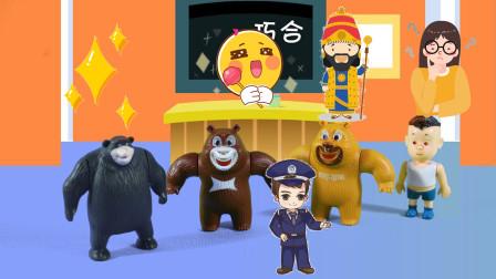 儿童剧:小伙伴们有各自的梦想,熊大的梦想是当警察,为什么呢