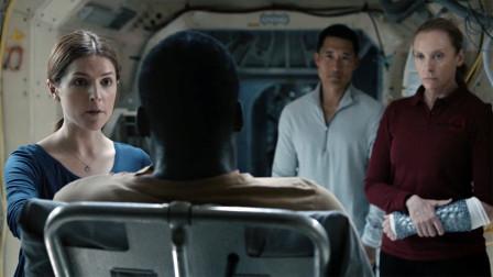 谷阿莫:这艘太空船的氧气量只够三人使用,当船舱突然多出一名陌生男子,氧气逐渐不够