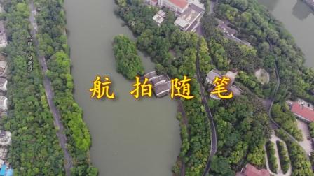 航拍随笔《合肥古城》护城河遗址_雁飞晨光