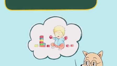 育儿知识:父亲妈妈们,给宝宝买新玩具后的精确做法