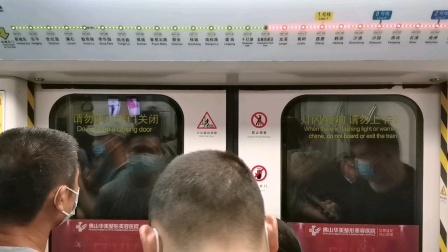[😷]广佛地铁(龙溪➡︎金融高新区)运行与报站B3-I[红色].北長🇨🇳(GF×29-30)