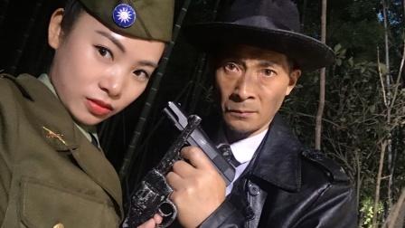 谍战剧《绝地防线》(猫耳山之战)主演:郭力、黄益龙