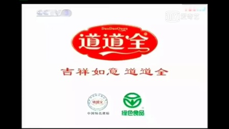 中国法律援助基金会CCTV公益广告