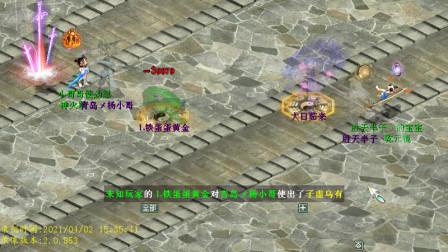 大话西游2:双子虚龙族对战!反击加霹雳威武霸气
