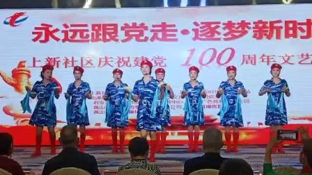 快板《庆祝建党100年》表演:阳光艺术团,创作:罗贵宏(官方认证《优酷》首批创作者)