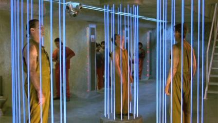 未来全球最恐怖的监狱,四周全是激光,一旦触碰马上烤焦!